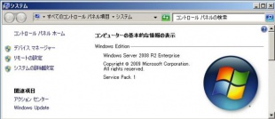 WindowsServer2008R2SP1
